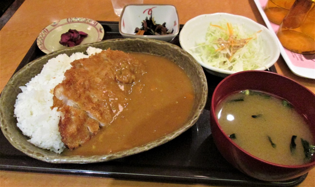 curry rice giapponese